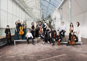 ARD-Musikwettbewerb 2018: Volles Risiko – Musikalisches Glück